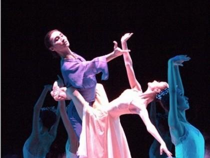 Guangzhou Ballet