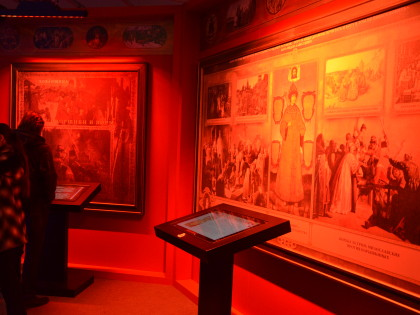 Museo Mosca